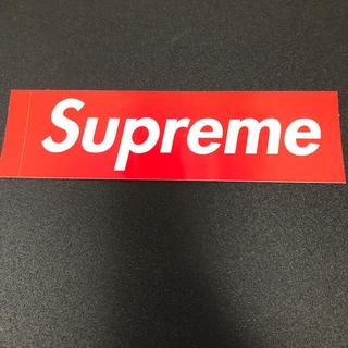 シュプリーム(Supreme)のsupreme ボックスロゴ ステッカー 1枚(その他)