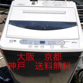 ヤマダ電機 全自動洗濯機 6.0kg  YWM-T60A1  2017年製 (洗濯機)