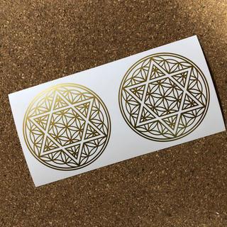 フラワー・オブ・ライフ 六芒星 ハンドメイド カッティング ステッカー (型紙/パターン)