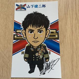 サンダイメジェイソウルブラザーズ(三代目 J Soul Brothers)のカード(その他)