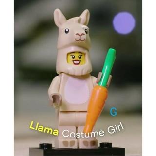 レゴ(Lego)のkame様専用 レゴ  ラマの着ぐるみを着た女の子(積み木/ブロック)