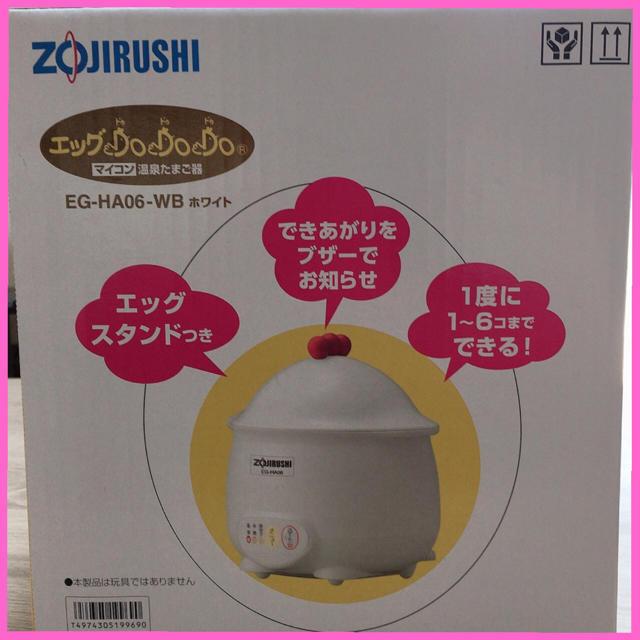 象印(ゾウジルシ)のゆで卵・半熟卵・温泉卵器🥚ZOJIRUSHI  スマホ/家電/カメラの調理家電(調理機器)の商品写真