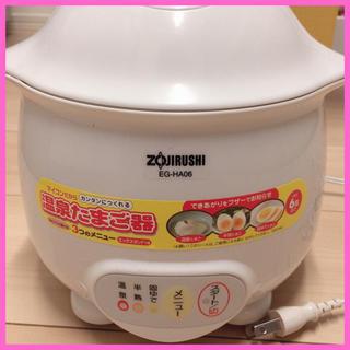 ゾウジルシ(象印)のゆで卵・半熟卵・温泉卵器🥚ZOJIRUSHI (調理機器)