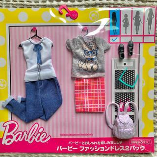 バービー(Barbie)のBarbie バービー ファッションドレス2パック アウトフィット (ぬいぐるみ/人形)