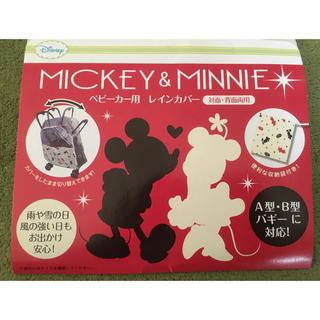 ディズニー(Disney)のベビーカー用レインカバー ミッキー&ミニー(ベビーカー用レインカバー)
