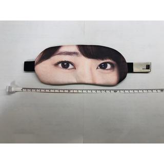 エイチケーティーフォーティーエイト(HKT48)の宮脇咲良 アイマスク izone(アイドルグッズ)