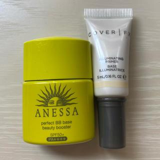 アネッサ(ANESSA)のAnessa BB cream+CoverFX2点サンプル(化粧下地)