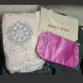 アモスタイル(AMO'S STYLE)のタグ付き未使用☆アモスタイルひざ掛け(ルームウェア)