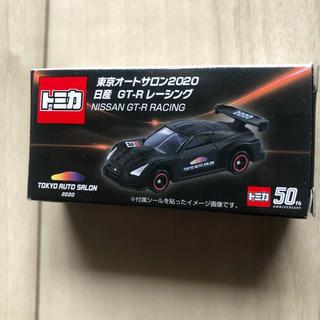 タカラトミー(Takara Tomy)のトミカ 日産GT-Rレーシング 非売品(ミニカー)