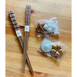 アーバンリサーチ(URBAN RESEARCH)の【新品】お箸と箸置き6点セット(カトラリー/箸)