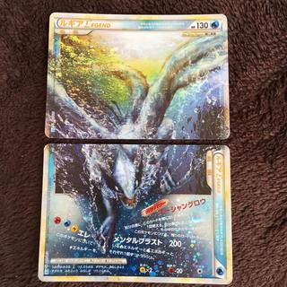 ポケモン(ポケモン)のポケモンカードゲーム ルギア レジェンド(カード)