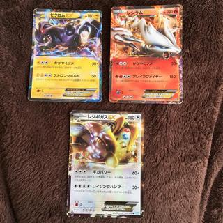 ポケモン(ポケモン)のポケモンカード EXカード3枚(シングルカード)