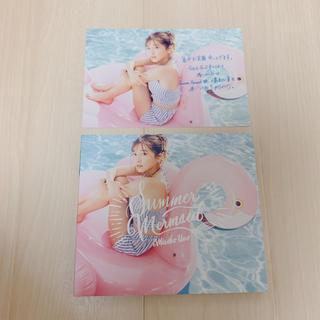 トリプルエー(AAA)のSummer Mermaid(DVD付)宇野実彩子(ポップス/ロック(邦楽))