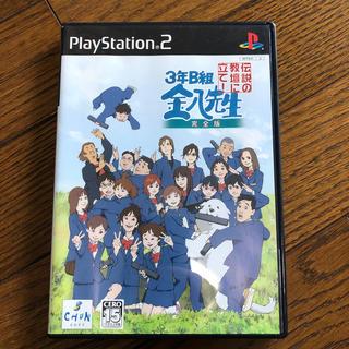3年B組金八先生 伝説の教壇に立て! 完全版 PS2(家庭用ゲームソフト)