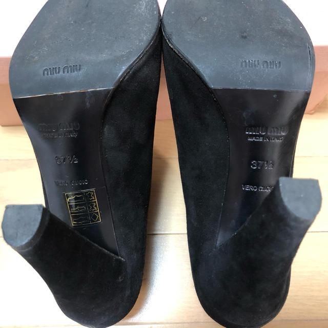 miumiu(ミュウミュウ)のミュウミュウ ショートブーツ♡ レディースの靴/シューズ(ブーツ)の商品写真