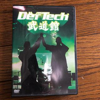 Def Tech 武道館 DVD(ミュージック)