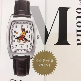 タカラジマシャ(宝島社)のオトナミューズ付録★未開封 ディズニーミッキーマウス腕時計(腕時計)