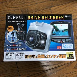 ドライブレコーダー(車内アクセサリ)