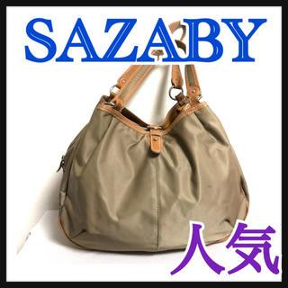 サザビー(SAZABY)のサザビー SAZABY バッグ ハンド レザー ナイロン ベージュ  レディース(トートバッグ)