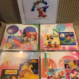 ディズニー(Disney)のディズニー マジカルストーリーズ  Disney Magical Stories(アニメ)