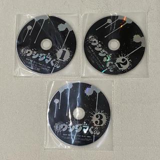 闇金ウシジマくん DVD(TVドラマ)