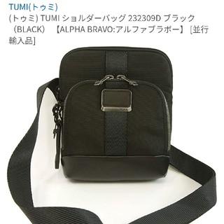 トゥミ(TUMI)の(トゥミ) TUMI ショルダーバッグ ALPHA BRAVO:アルファブラボー(ショルダーバッグ)