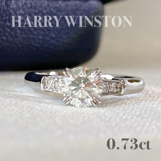 ハリーウィンストン(HARRY WINSTON)の【専用】ハリーウィンストン トリストリング 0.73ct大粒!(リング(指輪))