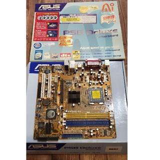 エイスース(ASUS)のASUS マザーボード P5VDC-MX(PCパーツ)
