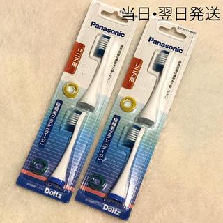パナソニック(Panasonic)のパナソニック ドルツ  替えブラシ EW-0917 2セット(電動歯ブラシ)