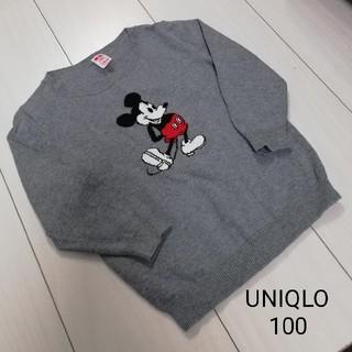 ユニクロ(UNIQLO)のUNIQLOミッキー ニット☆100(ニット)