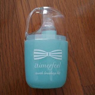 エメフィール(aimer feel)の歯磨きセット(歯ブラシ/歯みがき用品)