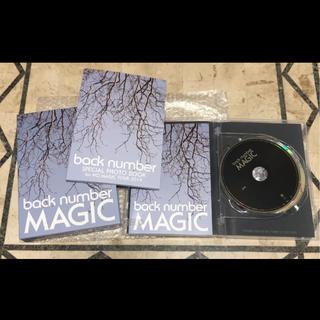 バックナンバー(BACK NUMBER)のback number MAGIC 初回限定盤B ★ 美品(ミュージック)