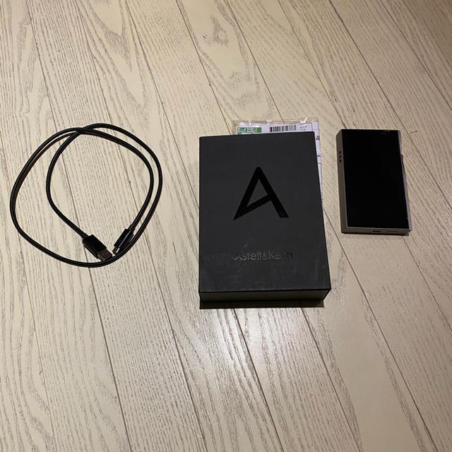 iriver(アイリバー)のA&futura SE100 Astell&Kern スマホ/家電/カメラのオーディオ機器(ポータブルプレーヤー)の商品写真