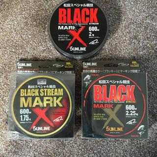松田 BLACK STREAM markX セット 使用途中品(釣り糸/ライン)