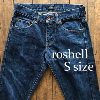 ロシェル(Roshell)のroshell スリムデニムパンツ Sサイズ/ロシェル、ジーンズ、日本製(デニム/ジーンズ)