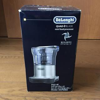 デロンギ(DeLonghi)のデロンギ クアッドブレード ミニフード プロセッサー DCP250(フードプロセッサー)
