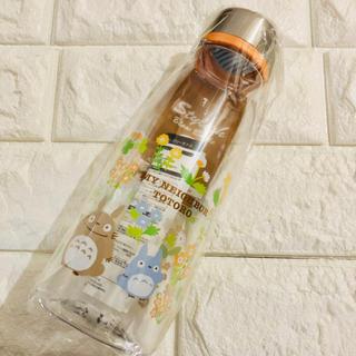 ジブリ(ジブリ)のとなりのトトロ スタイリッシュブローボトル フラワーボトル 水筒 トトロ(水筒)