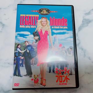キューティーブロンド(Cutie Blonde)のキューティ・ブロンド <特別編> DVD(外国映画)
