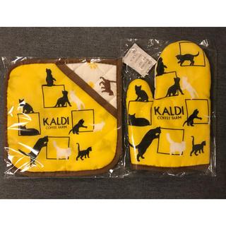 カルディ(KALDI)の2019年夏 カルディ ネコの日 鍋敷き&ミトン(収納/キッチン雑貨)