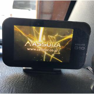 値下げ!ASSURA AR-G10A GPSレーダー(レーダー探知機)