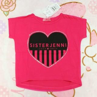 ジェニィ(JENNI)の新品♡JENNI♡110♡Tシャツ(Tシャツ/カットソー)