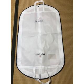 モンクレール(MONCLER)のモンクレールコートカバー(ショップ袋)