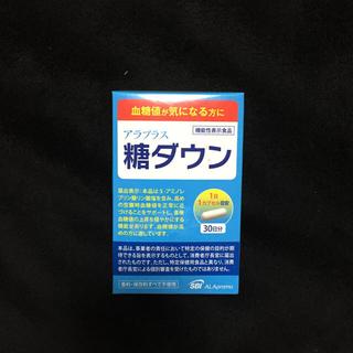 アラ(ALA)の【機能性表示食品】アラプラス 糖ダウン(30日分)(ダイエット食品)