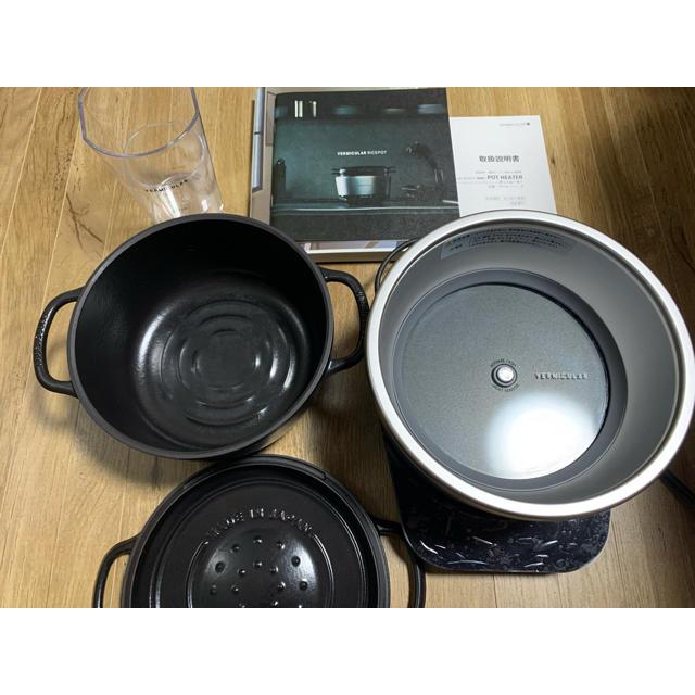 Vermicular(バーミキュラ)のVERMICULAR LICEPOT MINI スマホ/家電/カメラの調理家電(炊飯器)の商品写真