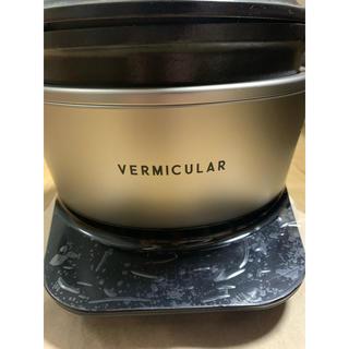 バーミキュラ(Vermicular)のVERMICULAR LICEPOT MINI(炊飯器)