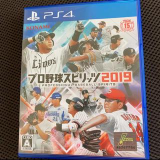 プロ野球スピリッツ2019 PS4(家庭用ゲームソフト)