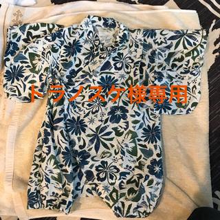 マーキーズ(MARKEY'S)の【OCEAN&GROUND】男の子用甚平 80センチ(甚平/浴衣)