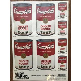 アンディウォーホル(Andy Warhol)のアンディウォーホル ステッカー(アート/エンタメ)