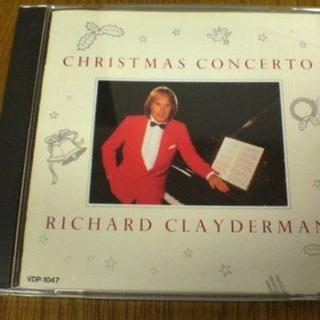 リチャード・クレイダーマンCD「クリスマス・コンチェルト」RICHARD CLA(ヒーリング/ニューエイジ)