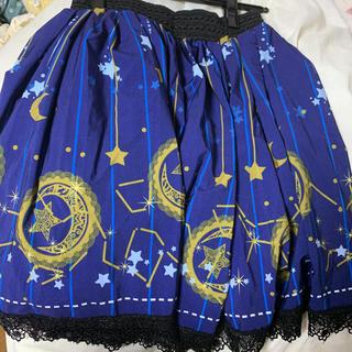 トゥアリス(To Alice)のスカート   専用(ひざ丈スカート)